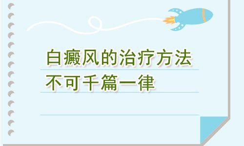 云南省昆明皮肤病医院:治手部白癜风怎样专业