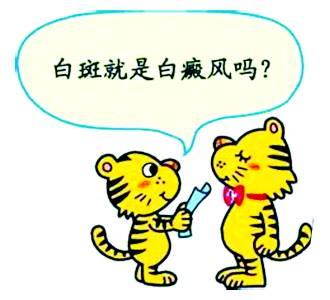 <a href=http://www.tennis-salon.com/ target=_blank>昆明白癜风</a>初期病因