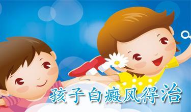 <a href=http://www.tennis-salon.com/ target=_blank>昆明白癜风</a>好医院