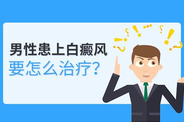 <a href=http://www.tennis-salon.com/ target=_blank>昆明白癜风</a>白癜风医院?冬季如何预防白癜风加重?