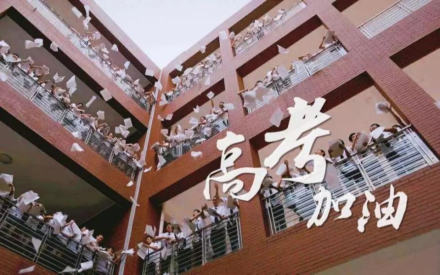 """科学备考:云南省2020年高考季 昆明白癜风医院""""告知书"""""""